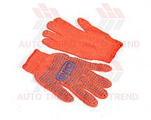 Перчатки рабочие трикотажные с ПВХ точкой размер 10, оранжевые