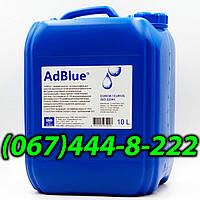 AdBlue ® 10 л мочевина для систем SCR