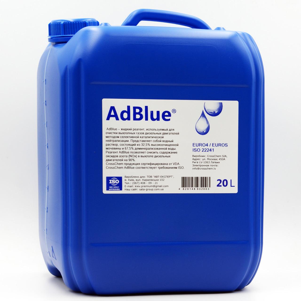 AdBlue ® 20 л (мочевина) дляснижения выбросов систем SCR