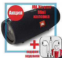 Колонка JBL Xtreme Mini Bluetooth ремень, microSD, PowerBank, 20W качество Quality Replica RED