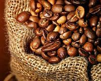 Кофе Brasil Santos (Arabica)