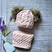 Детский зимний комплект для девочки ( 3 расцветки) 44-46