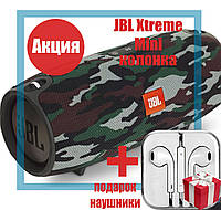 Колонка JBL Xtreme Mini Bluetooth ремень, microSD, PowerBank, 20W качество Quality Replica Camo, фото 1