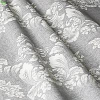 Ткань для штор и мебели серо-сиреневого цвета с классическим узором. Испания МК 84241v1