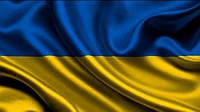 Флаг Украины 95х135 атлас