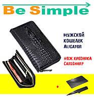 Мужское портмоне Aligator (кошелёк, клатч) + Подарок!