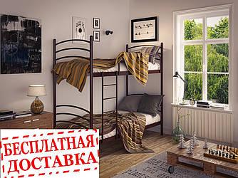 Ліжко Маранта 2 ярусу