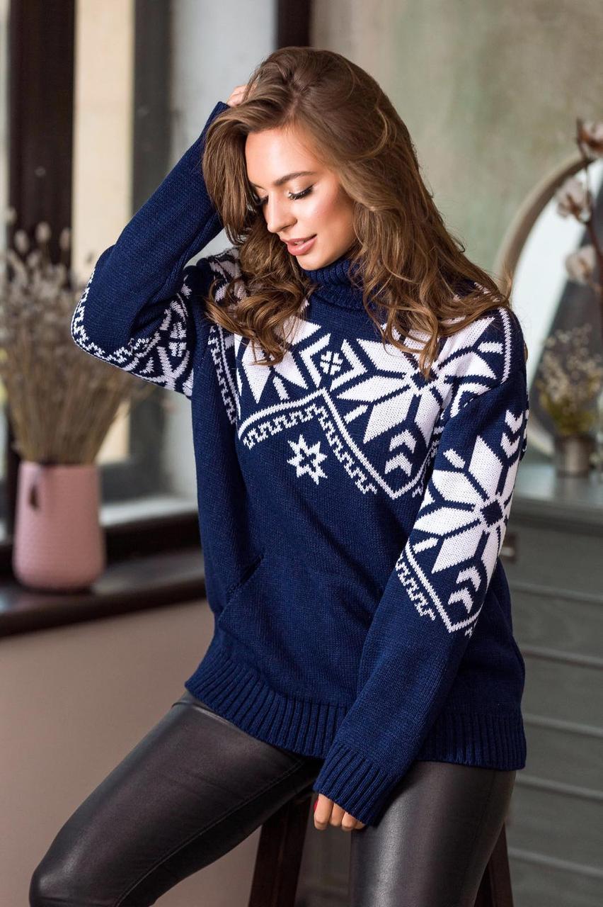Свитер женский теплый свитер с горлом женский Синий