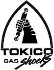 Продукция Tokico GMB 555 (амортизаторы пружины помпы)