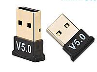 Mini USB Bluetooth 5.0 адаптер 5.0 блютуз csr 5.0