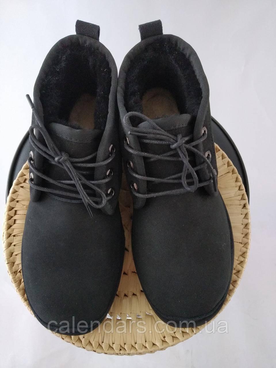 Угги брендовые мужские ботинки черные
