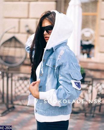 Джинсовая куртка с капюшоном женская, фото 2