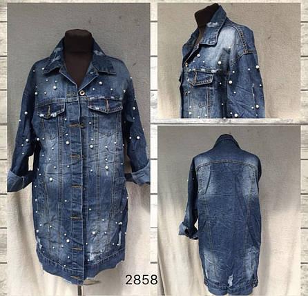Удлиненная джинсовая куртка женская, фото 2