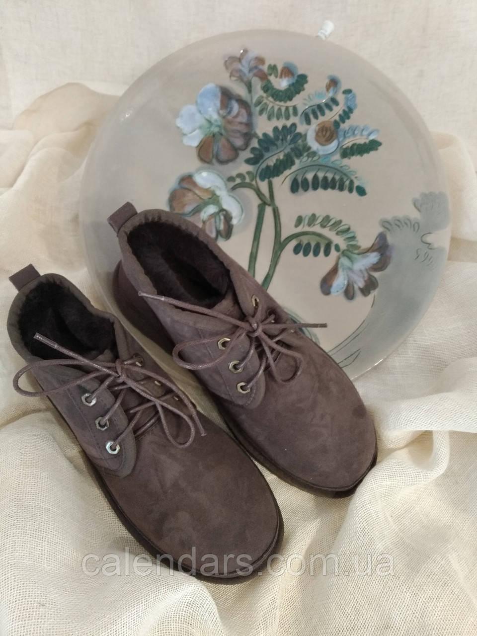 Угги брендовые мужские ботинки серые