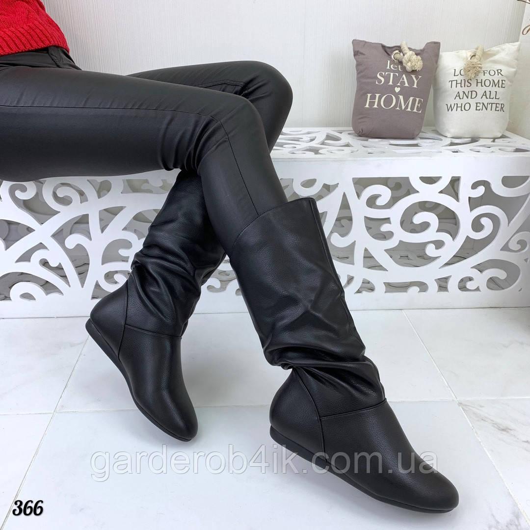 Женские сапожки черные на низком ходу