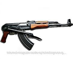 ММГ Автомат Калашкникова (АКС-47)