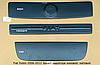 Комплект накладок Fiat Doblo 2006-2012 верх+середина+низ, матові (зима)