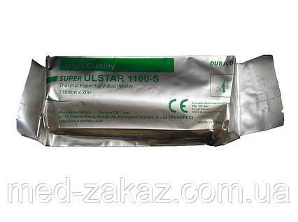 Термопапір для УЗД Durico ULSTAR-1100S
