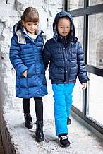 Детский полукомбинезон для мальчика POIVRE BLANC Франция 246631-2132734