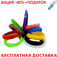 Набор PLA пластика для 3D ручки 10 цветов + монопод для селфи