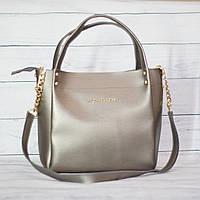 Женская сумка Міchaеl Коrs (Майкл Корс), бронзовая