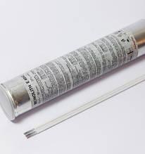 Электроды сварочные Monolith E 4043 Ø2.4 мм: уп 2 кг
