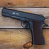 Пистолет пневматический SAS M1911 Pellet + 5 CO2 Crosman + 650 BB 4.5 мм, фото 4