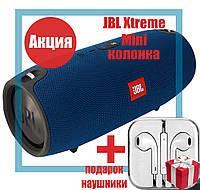 Колонка JBL Xtreme Mini Bluetooth ремень, microSD, PowerBank, 20W качество Quality Replica Blue