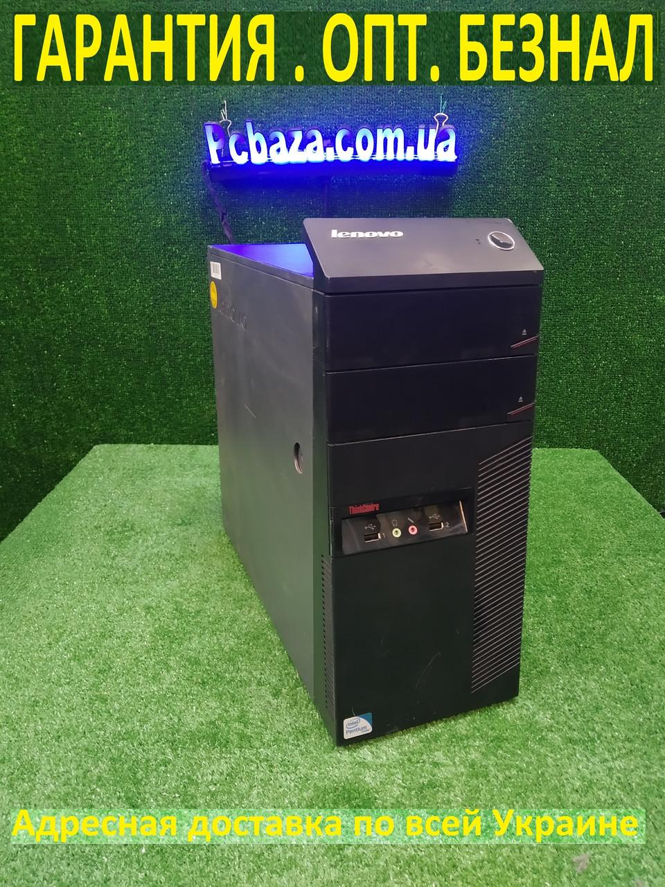 Потужний ігровий Lenovo a58 Intel 4 ядра 4GB RAM, 160 GB HDD, Quadro 2000, Налаштований і готовий до роботи!