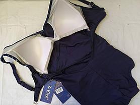 Купальник Z.FIVE Магия 88812 розовый (есть 52 54 56 58 60 размеры), фото 3