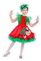 Детский карнавальный костюм Елочная игрушка шарик, рост 115-125 см