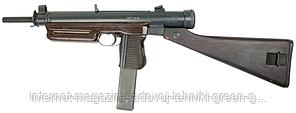 ММГ Пистолет-пулемет SA 24