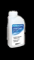 Предохранительная жидкость Salus LX1 для систем отопления