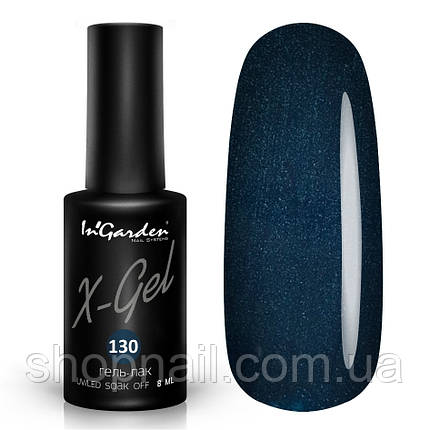 Гель лак INGARDEN X-GEL (голубой оттенок с мерцающим шиммером) №130, фото 2