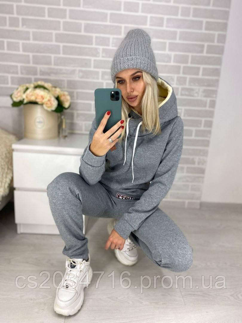 Теплый женский спортивный костюм  меховой капюшон