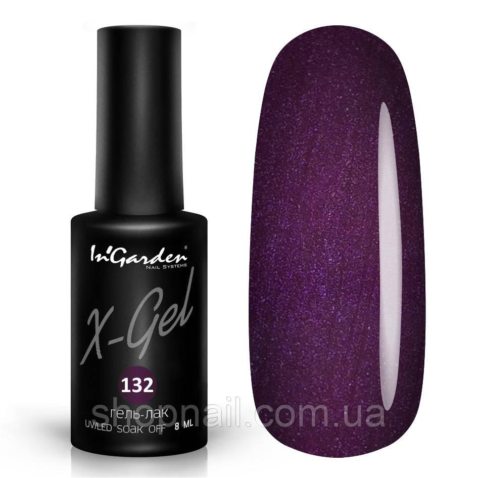 Гель лак INGARDEN X-GEL (фиолетовый цвет с шиммером ) №132