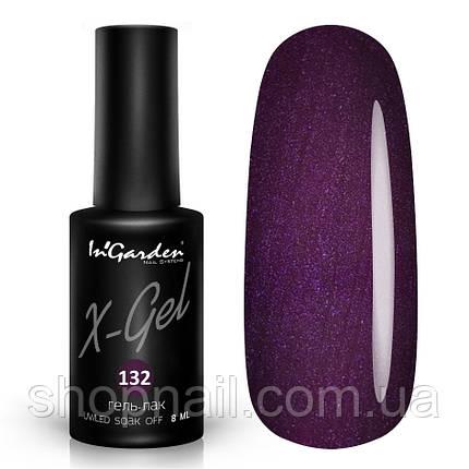Гель лак INGARDEN X-GEL (фиолетовый цвет с шиммером ) №132, фото 2