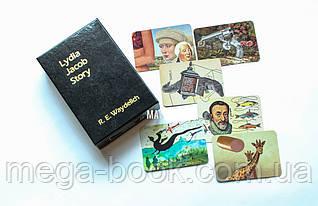 Lydia Jacob Story (Історія Лідії Якоб). Метафоричні асоціативні карти