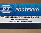 Нерегулируемая ступица Ваз 2101-07(комплект деталей)Ростехно, фото 7
