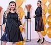 Красивое платье трапеция из костюмки и экокожи