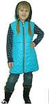 Модный сарафан с курткой, фото 2