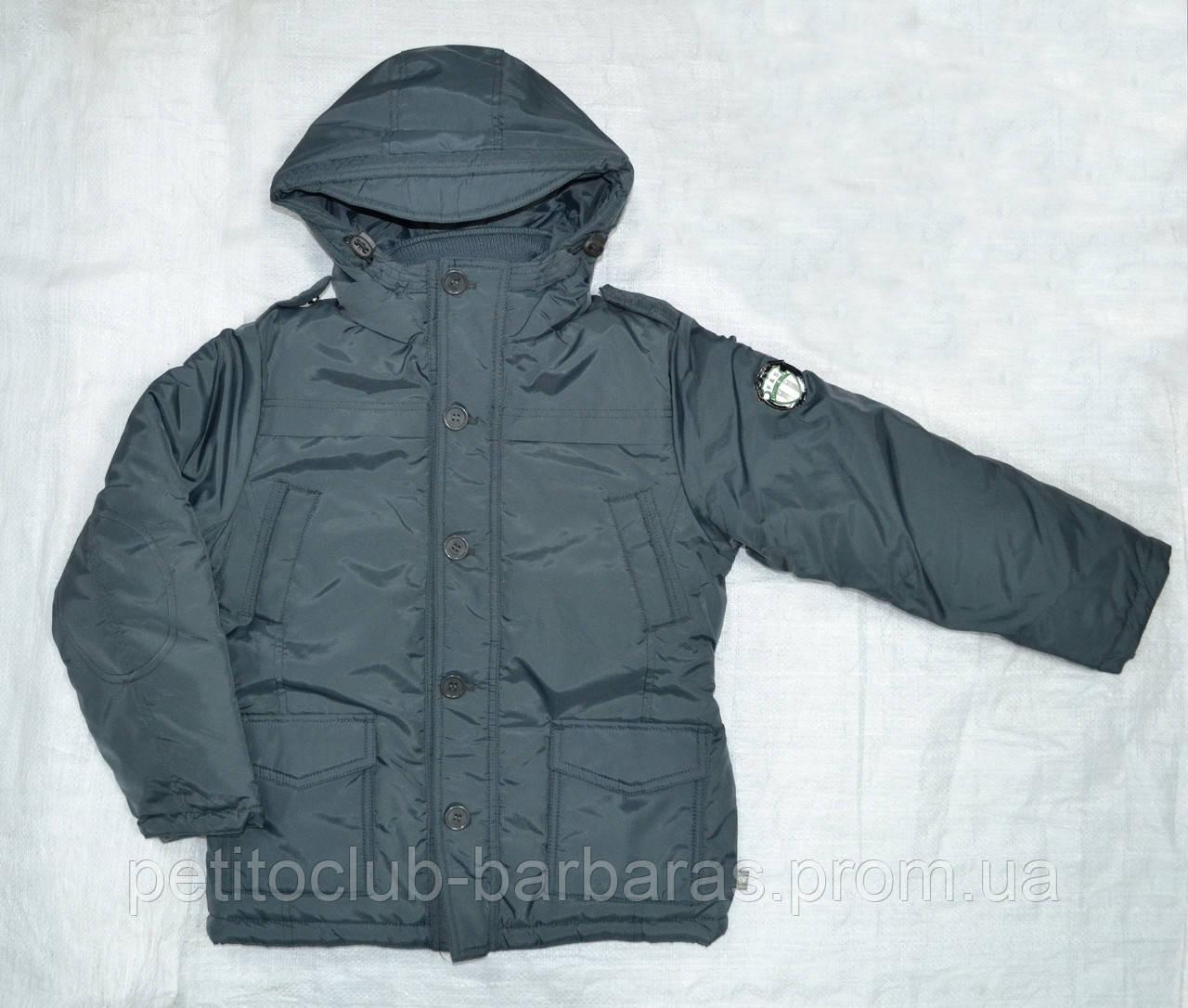 Куртка зимняя для мальчика Mariuzs серая (QuadriFoglio, Польша)