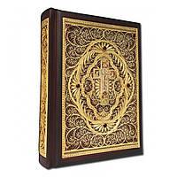 Библия большая с филигранью в замшевой шкатулке