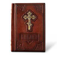 Библия малая с индексами и комментариями 18*12*5