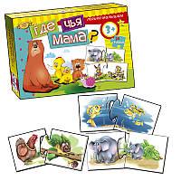 """Настольная игра """"ГДЕ ЧЬЯ МАМА?"""" (Мастер)(развивающая игра для детей) арт. МКМ0309 штрих код 1030900002"""