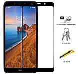 Защитное стекло дважды закаленное 9D для Xiaomi Redmi 7A /, фото 3