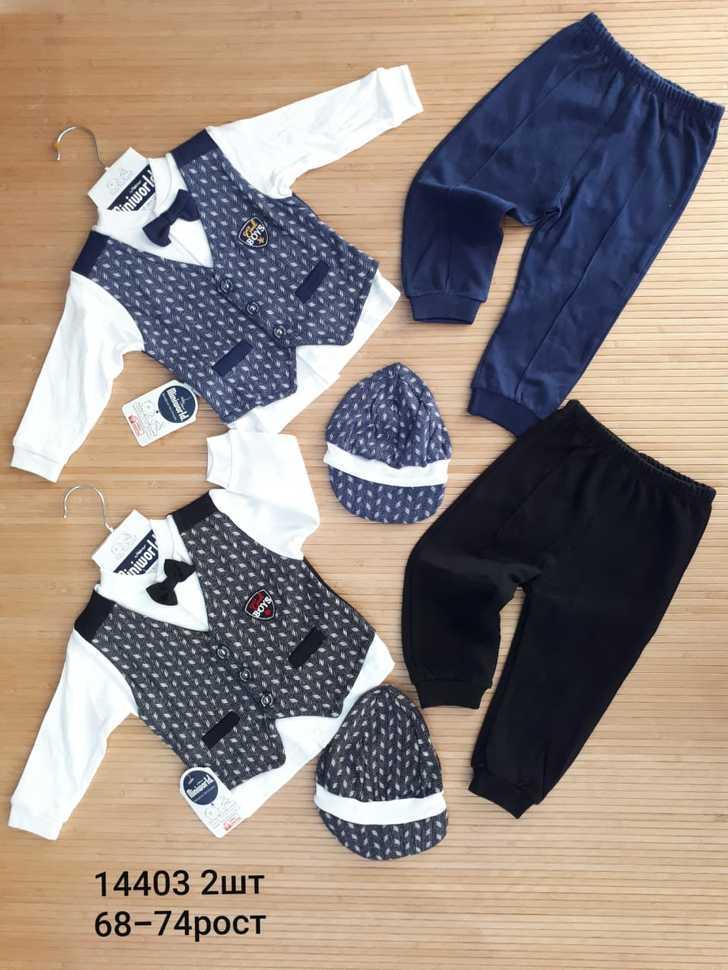 Детский костюм 68-74 три предмета  на мальчика   75014404