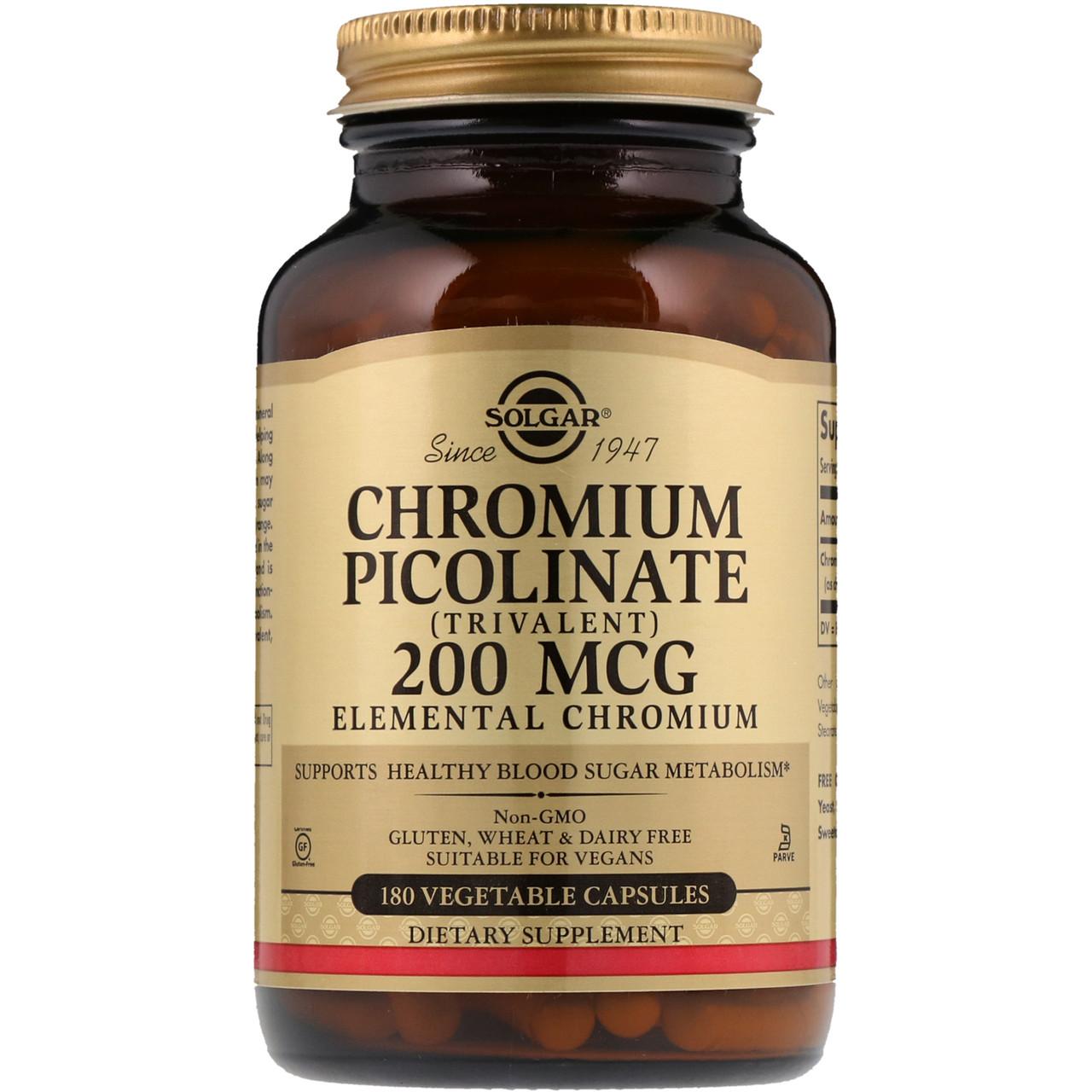 "Пиколинат хрома SOLGAR ""Chromium Picolinate"" 200 мкг (180 капсул)"
