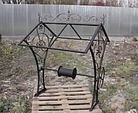 Кованый каркас колодца с воротом