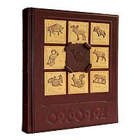 Подарочная книга «Охота» в кожаном переплете